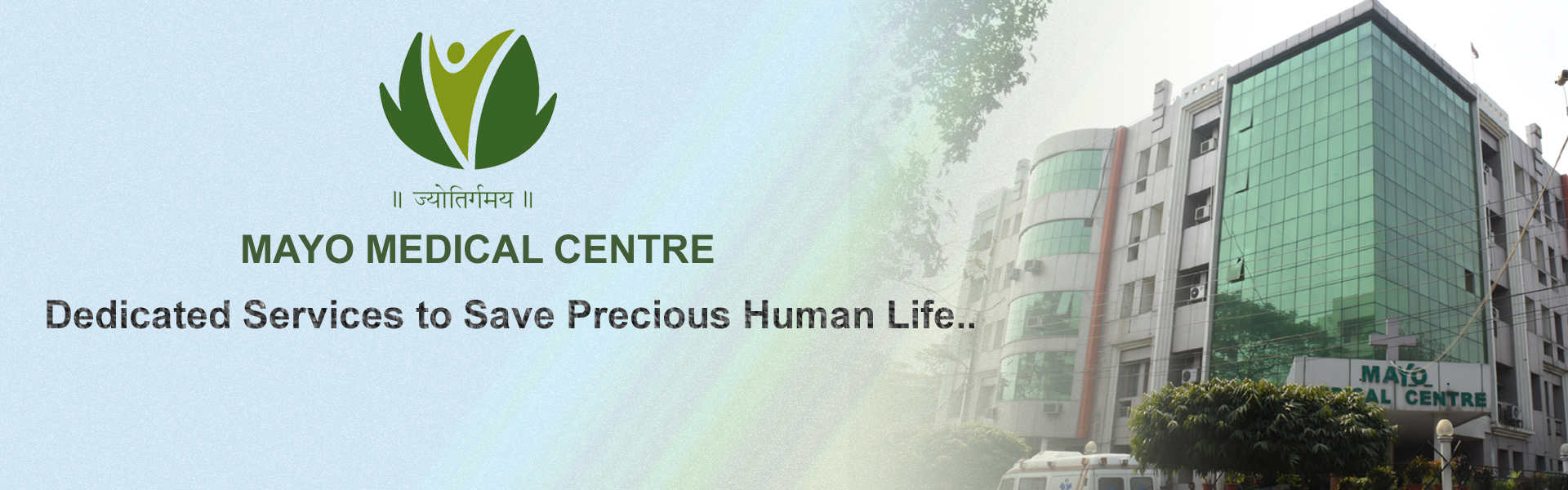 Best Hospital in Lucknow